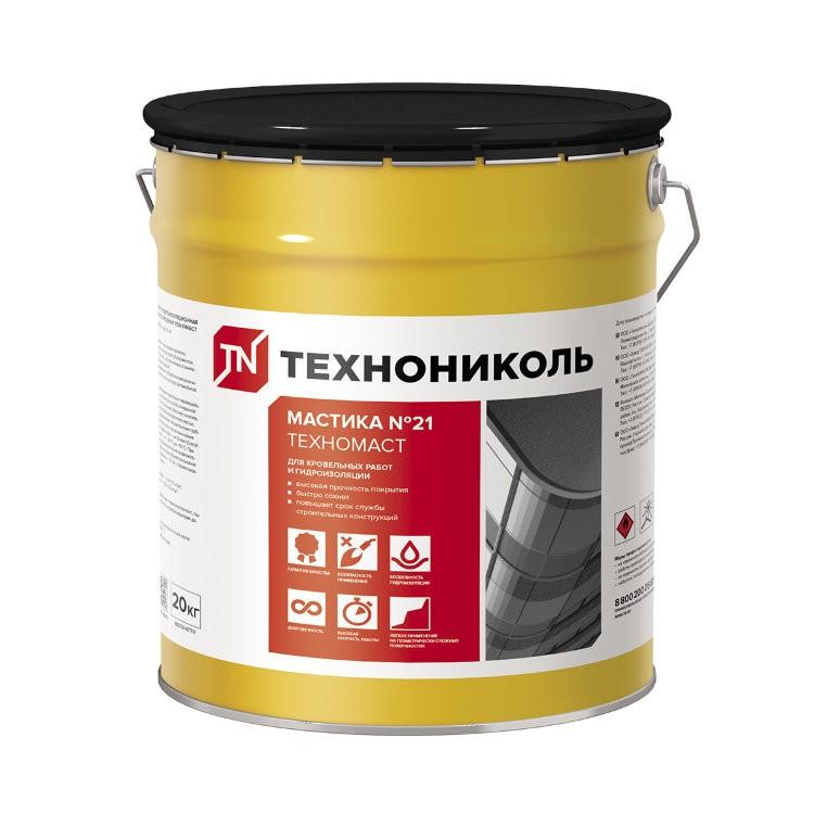 Кровельная мастика Технониколь 20 кг